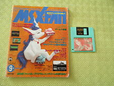 >> msx fan september 1992/09 magazine first issue magazine japan original! <<