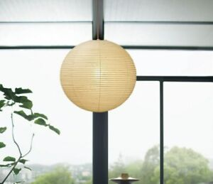 Isamu Noguchi Akari 55A Pendant lamp Washi Paper Handcraft Light Shade Only New