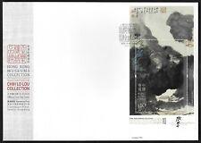 Hong Kong, China 2020 Selection Chih Lo Lou Collection $10 S/S FDC Painting 館藏選粹