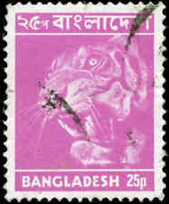 Bangladesh Scott #98 Used