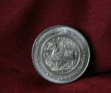 King Bhumibol Adulyadej Rama IX & Rama V 1995 Thailand 20 Baht Coin Defense