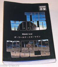 THE WORLD IS MINE Volume 5 - Hideki Arai - MANGA