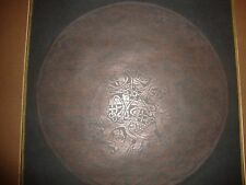 Celtic Circle---Brass Rubbing---Framed & Ready To Hang---15x15---1998