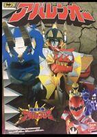Power Rangers Minipla Bandai Sentai Dino Thunder Tyrannozord Plastic Model Kit