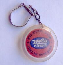 Vintage Keychain Key Ring Israel Hashar Haole  Chocolate Spread  השחר העולה