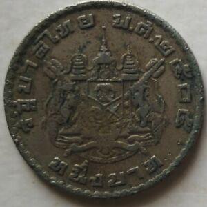 Thailand 1962 (BE 2505) 1 Baht coin