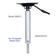 Swivl-Eze Attwood Power Pedestal Seat Mount 3004-T 3/4in 14in - 17in