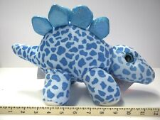 "14"" Hug Fun Plush Stegosaurus Blue Dinosaur with Gold Stars # 232587"