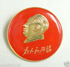 China Chairman Mao Badge Pin, To Serve The People