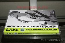 BECK: Mongolian Chop Squad Complete Series Ep. 1-26 (S.A.V.E) Anime DVD R1