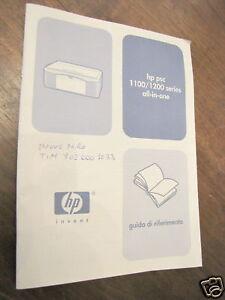 MANUALE GUIDA STAMPANTE MULTIFUNZIONE HP PSC 1100 1200