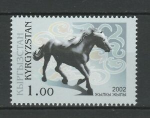 Kyrgyzstan 2002 Year of horse MNH stamp