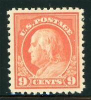 USA 1917 Washington 9¢ Perf 11 Unwmk Scott # 509 MNH X887