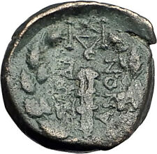 SARDES in Lydia 133BC Authentic Ancient Greek Coin APOLLO & HERCULES CLUB i62095