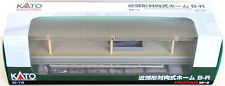 Kato 23-116 Modern One-sided Platform B-R (City type) (N scale)