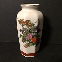 Vintage Japanese Peacock Floral Crazed Golden Trim Vase