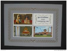 timbres Nepal : bloc couronnement 1975 **
