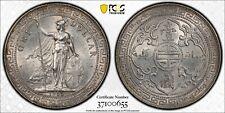 1912 B China Hong Kong Great Britain Silver Trade Dollar PCGS AU 58 Lustrous