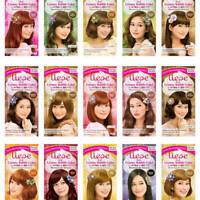 [LIESE] Prettia Kao Japan Foamy Creamy Bubble Hair Dye Color Dying Kit NEW