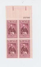 plate block of 4 LAFAYETTE CENTENNIAL 1757 stamps Scott #1097 US 1957 MNH OG 3c