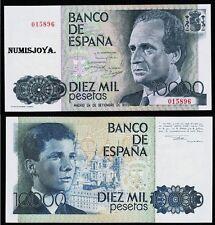 10.000 Pesetas año 1985 Juan Carlos I. SIN SERIE CON NÚMERO MUY BAJO 015896.