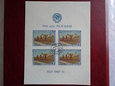 Russia USSR 1947 SC 1145a Souvenir Sheet