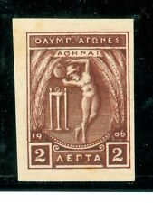 GREECE 1906 Olympic Games Athens imperforated proof 2L brown on THIN paper