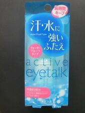 KOJI Active Eye Talk Double Eyelid Glue 13ml  Waterproof MADE IN JAPAN