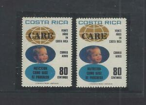 COSTA RICA CARE EMBLEM and CHILD, with BLACK DISPLACED DOWN, MENA A708 MNH 1977