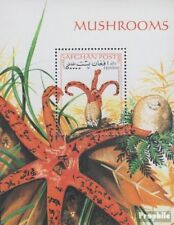 Afghanistan block107 unmounted mint / never hinged 1999 Mushrooms