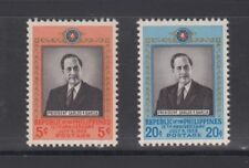 Philippine Stamps 1958 Pres. Carlos P. Garcia complete set MNH, Slight Tropical