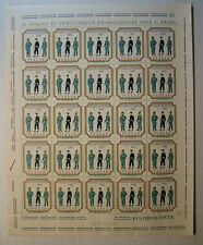 1974 ITALIA 180 liras 2° Guardia sobre finanzas hoja completa MNH VARIEDAD'