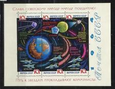 U.R.S.S. Año: 1964. Tema: ESPACIO.