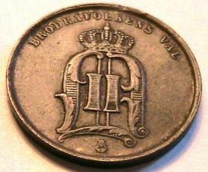 1874 Norway 2 Ore XF Choice Extra Fine Original Norge Oscar Two Ore World Coin