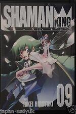 JAPAN Hiroyuki Takei manga: Shaman King Kanzenban vol.9