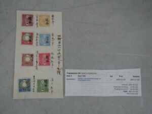 Nystamps Korea Revenue stamp specimen on presentation page paid $567 Rare !