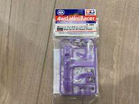 Tamiya 95214 Mini 4WD JR Brake Parts Set PURPLE + Free Shipping