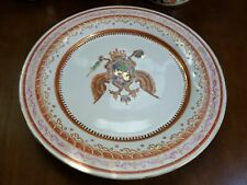 Imperial RUSSIAN 18th C Double Headed Eagle Porcelian plate
