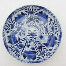 ANTIQUE CHINESE BLUE AND WHITE PORCELAIN SAUCER, QIANLONG PERIOD