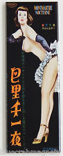 Nights of Montmartre (Japan) FRIDGE MAGNET (1.5 x 4.5 inches) movie poster nude