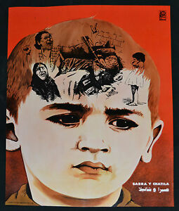 1983 OSPAAAL Political Poster.Palestine.Solidarity Sabra & Chatila Massacre.Art