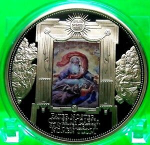 OUR FATHER COMMEMORATIVE COIN PROOF VALUE $99.95