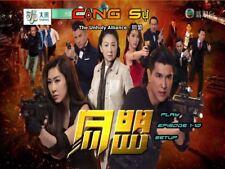 Cộng Sự 2017 HD - Phim Bo Hong Kong TVB (Blu-Ray) - LONG TIENG (w/Cantonese) NEW