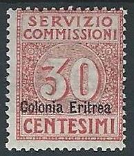 1916 ERITREA SERVIZIO COMMISSIONI 30 CENT MH * - G112
