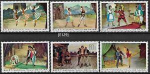 [E129] Albania 1971, National Ballet Mi. 1521-1526, Sc. 1397-402 MNH