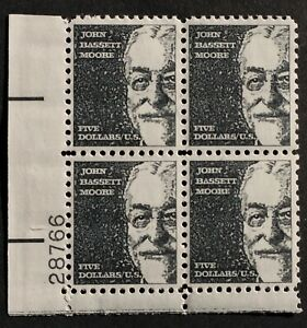 U.S. Mint #1295 $5 John Bassett Moore Plate Block, VF - XF. NH.  Choice!