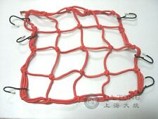 """Scooter Motorcycle Helmet net Cargo net Luggage mesh 12""""x12"""" Black Red Blue Gy6"""