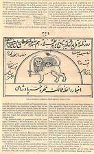 """ LE MONITEUR PERSAN "" JOURNAL D' IRAN ADP 1859"