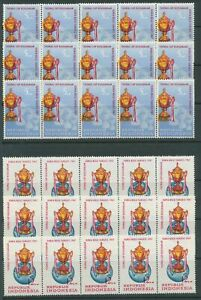 [PG54] Indonesia 1967 BADMINTON good set very fine MNH stamps (15x)
