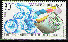 Bulgaria 1991 Sc3611  Mi3900  1v  mnh  Philatelic Review, Cent